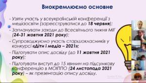 190925792_4123584264393332_3845379992237828537_n